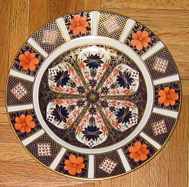 Royal Crown Derby Imari plate, small