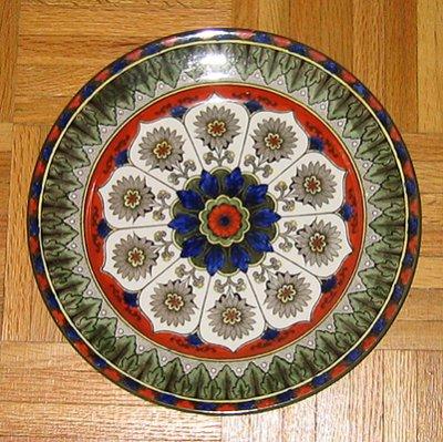 Royal Doulton Cyprus porcelain plate