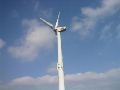windmill (not the quaint kind)