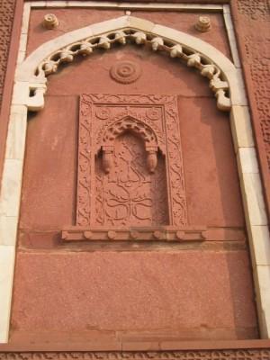 Agra Fort detail