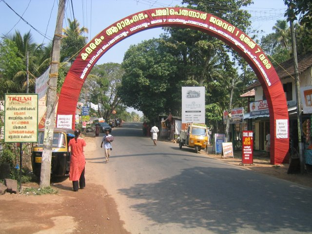 gate in Kumarakom, Kerala