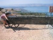 an old Syrian anti-aircraft gun