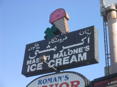 """Mashti Malone's sign.  (Note the shamrock AND the Persian writing.  i think it says """"Top o'the mornin' to ya"""" in farsi.)"""